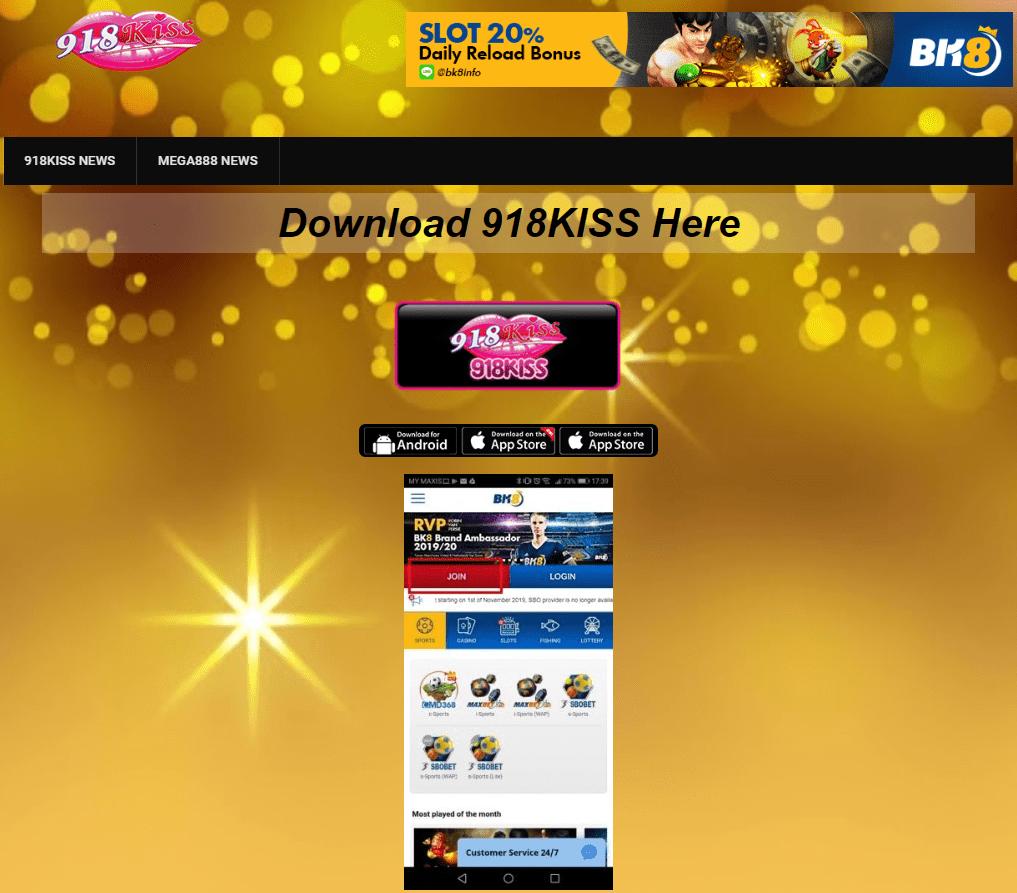 918kisses download apk