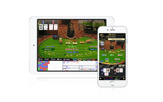allbet mobile