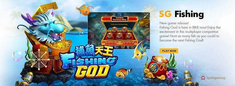 fishing god online fishing game review