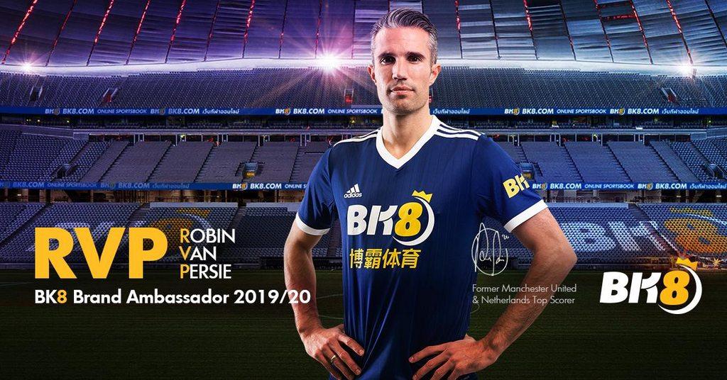 BK8 Robin Van Persie RVP